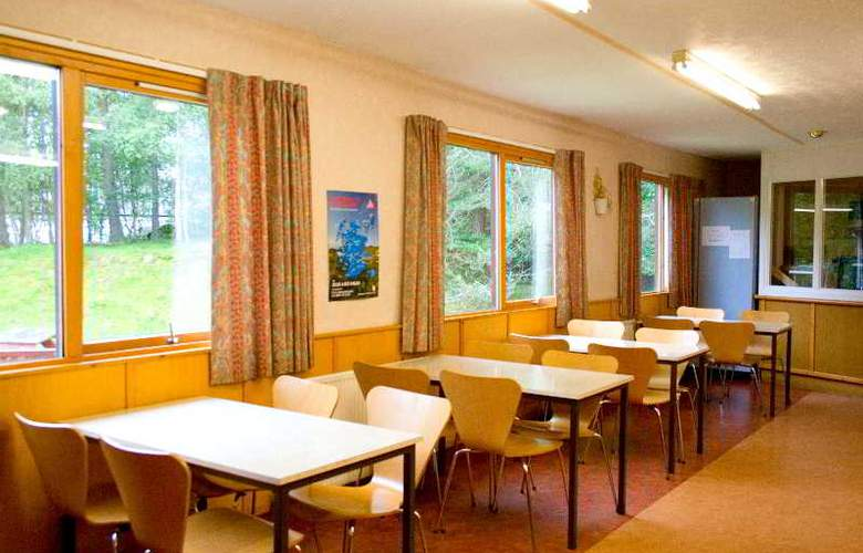 Aviemore Youth Hostel - Hotel - 4