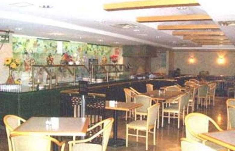 Ramada Ciudad Victoria - Restaurant - 4