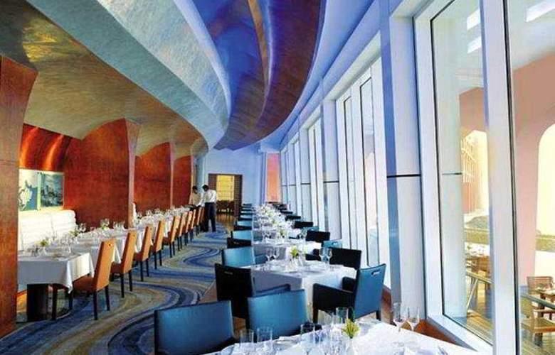Shangri-La'S Barr Al Jissah Resort & Spa-Al Bandar - Restaurant - 8