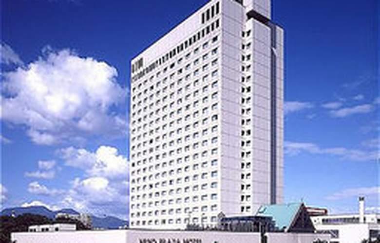 Keio Plaza Hotel Sapporo - Hotel - 0