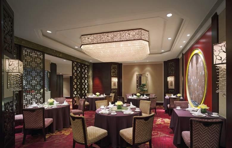 Shangri-La - Restaurant - 9
