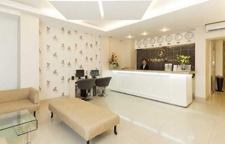 Ho Sen 2 Hotel - General - 5