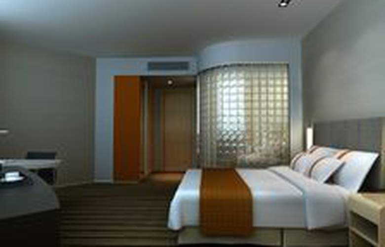 Holiday Inn Express Yangzhou City Center - Room - 4