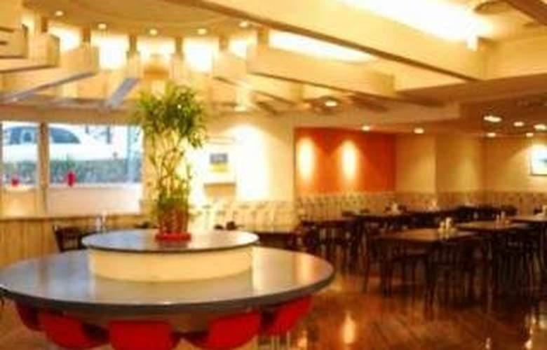 Chisun Hotel Kumamoto - General - 2