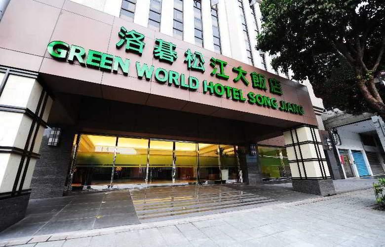 Green World Hotel Song Jiang - Hotel - 4