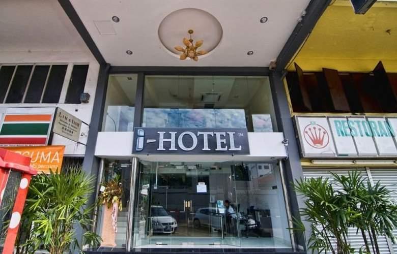 i-Hotel @ Maharajalela - Hotel - 2