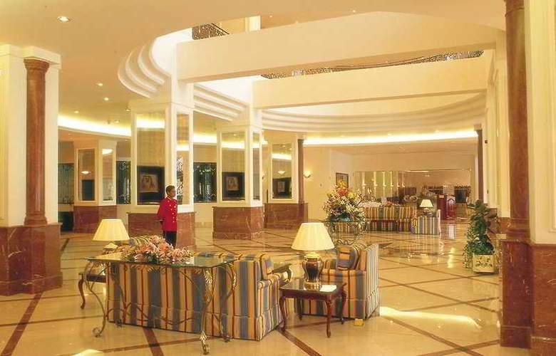 Holiday Inn Jeddah - Al Salam - General - 1