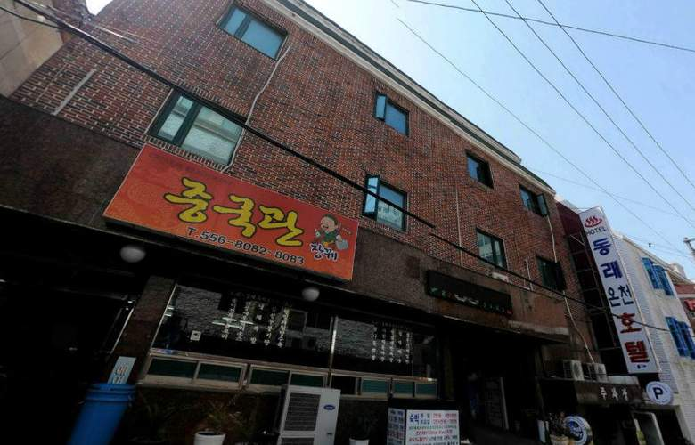 Goodstay Dongrae Oncheon Hotel - Hotel - 0