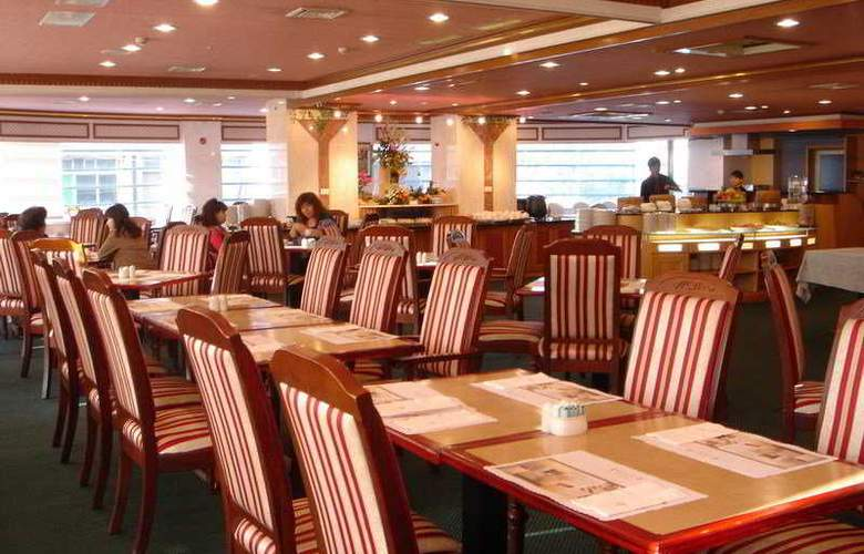 Taichung Chinatrust - Restaurant - 4