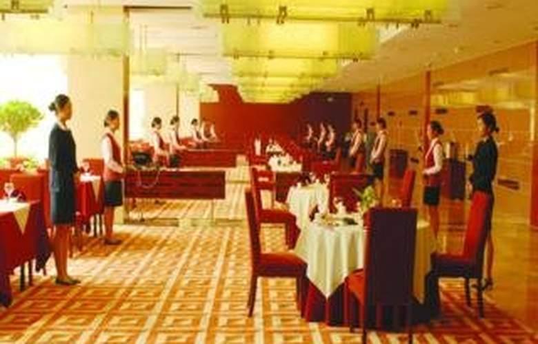 Best Western Byronn Tianjin - Restaurant - 4