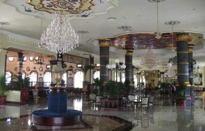 Hotel Riu Palace Punta Cana - Hotel - 9