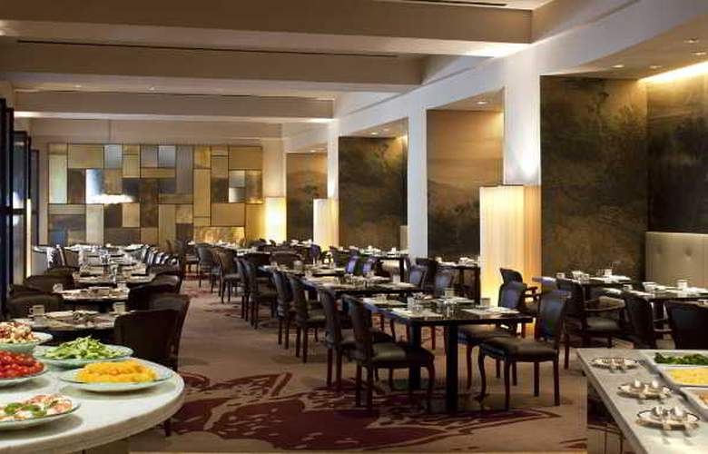 The David Citadel Hotel - Restaurant - 53