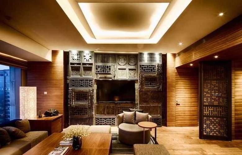 Andaz Xintiandi Shanghai - Room - 24