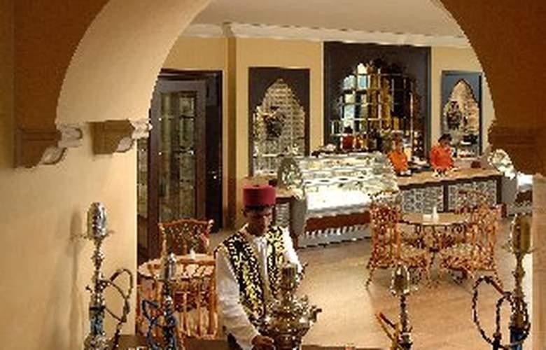 Djibouti Palace Kempinski - Bar - 1