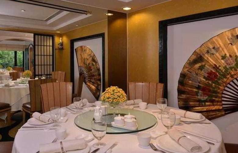 Marine Plaza - Restaurant - 10