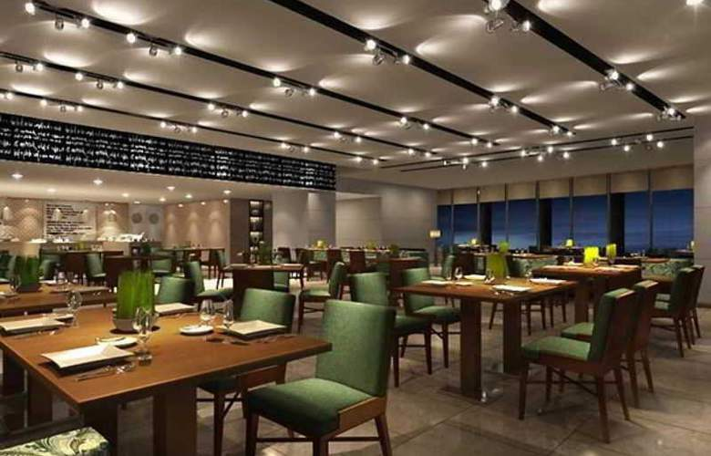 Fairfield by Marriott Bengaluru Rajajinagar - Restaurant - 3