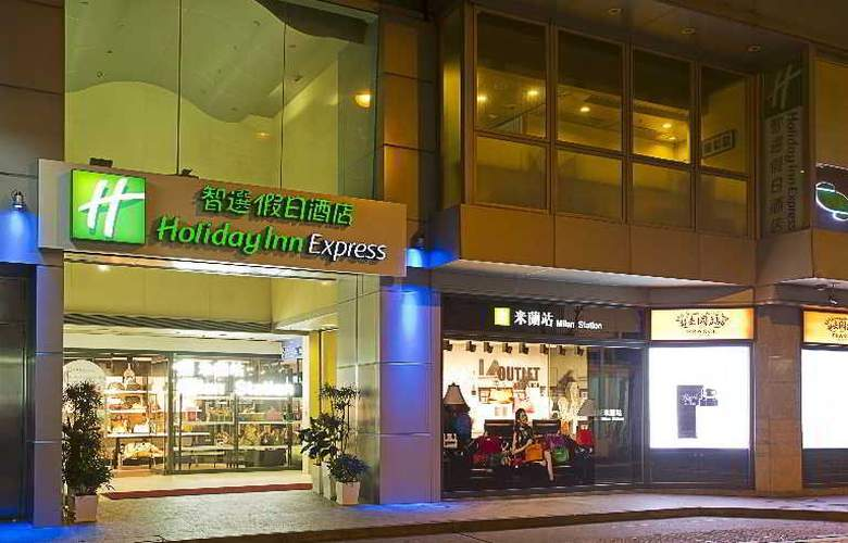 Holiday Inn Express Causeway Bay Hong Kong - Hotel - 8