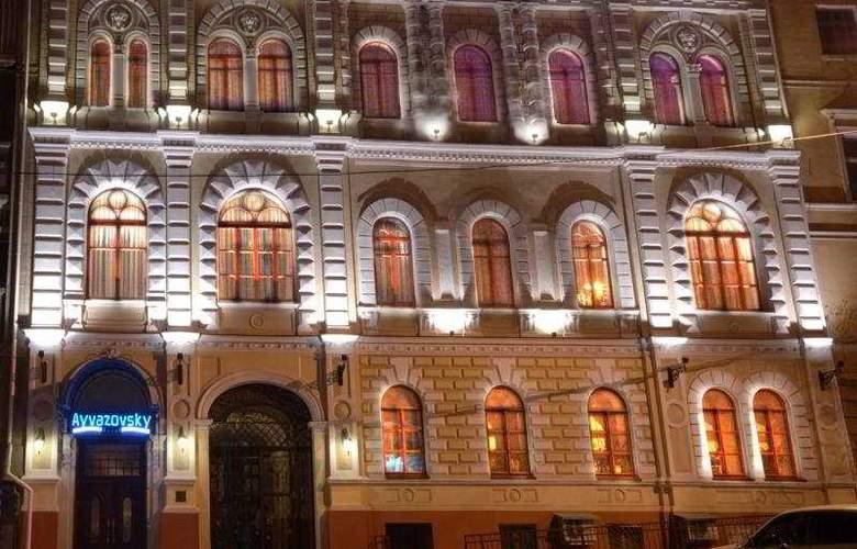 Ayvazovskiy - Hotel - 0