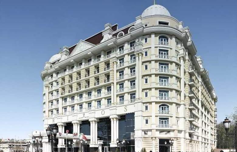 Rixos Almaty - Hotel - 6