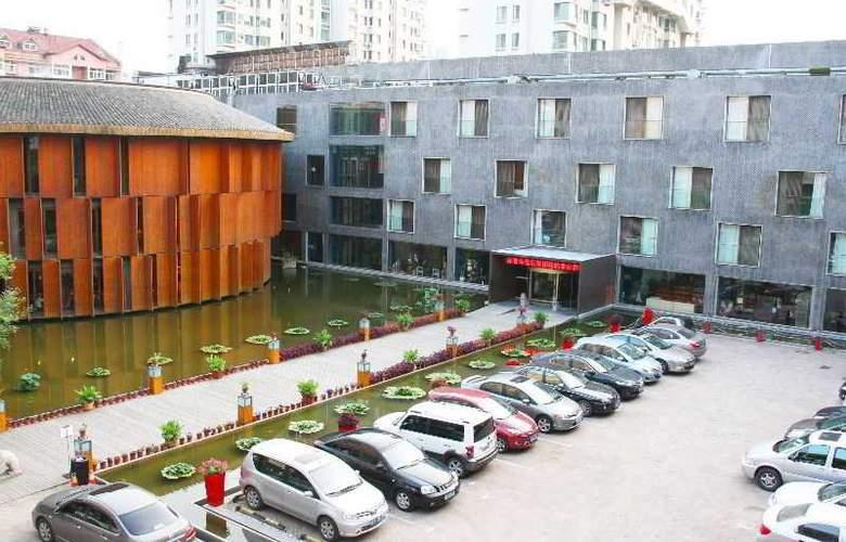 China Community - Hotel - 4