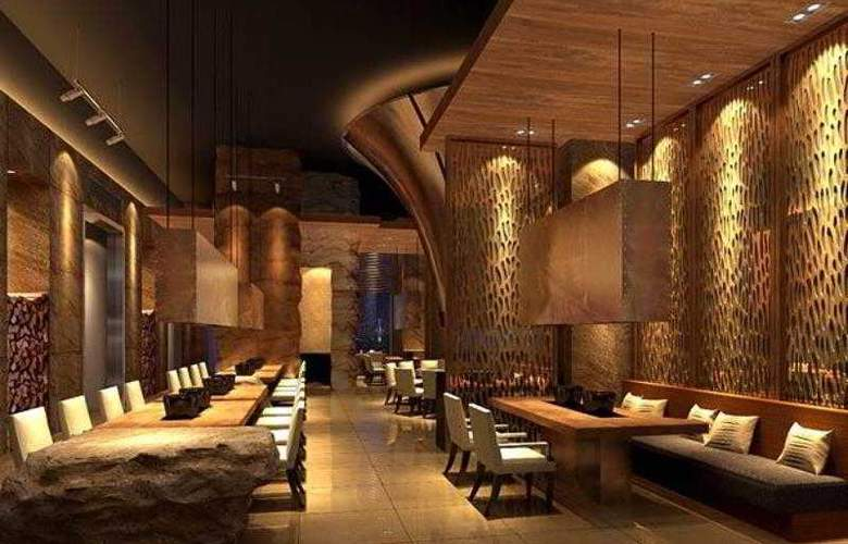 Renaissance Shanghai Caohejing - Hotel - 47