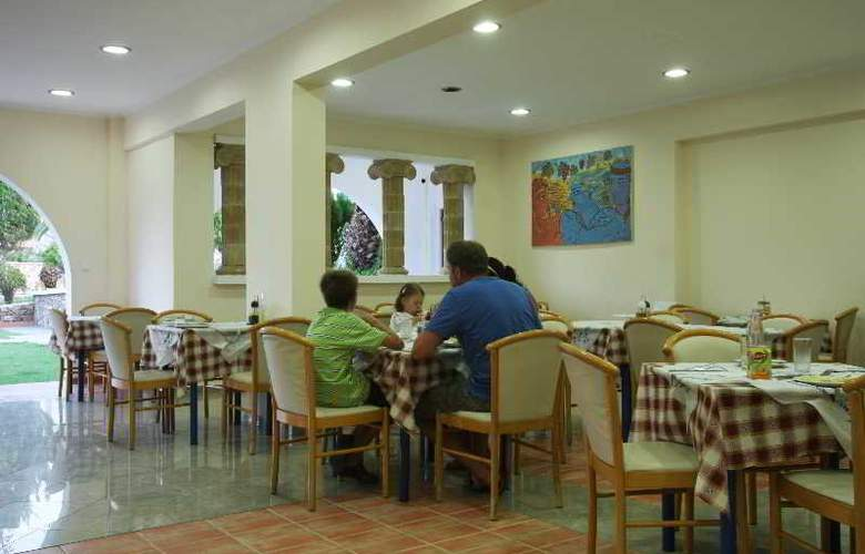 Ekaterini Hotel-Apartments - Restaurant - 47