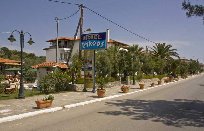 Pyrgos - Hotel - 7