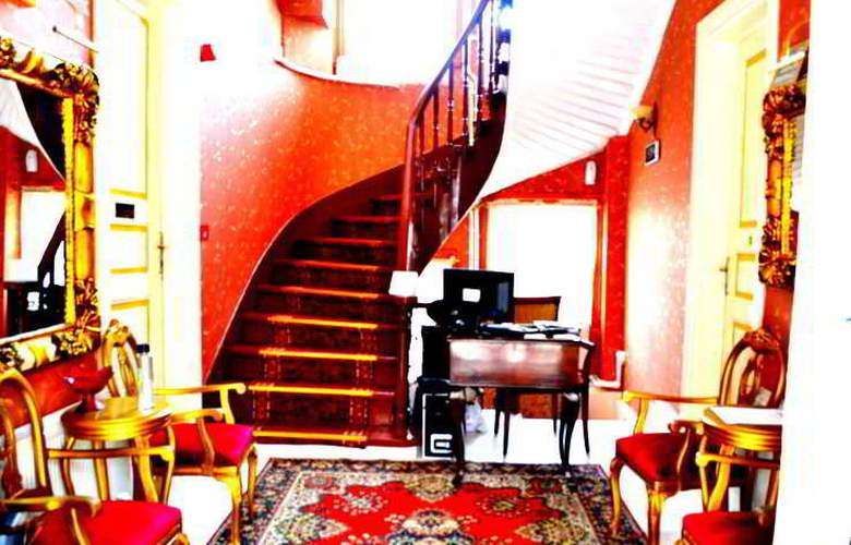 Anatolia Suite St. Sophia - General - 1
