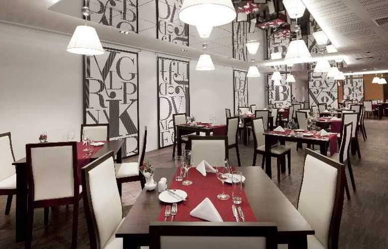 Sigma - Restaurant - 7