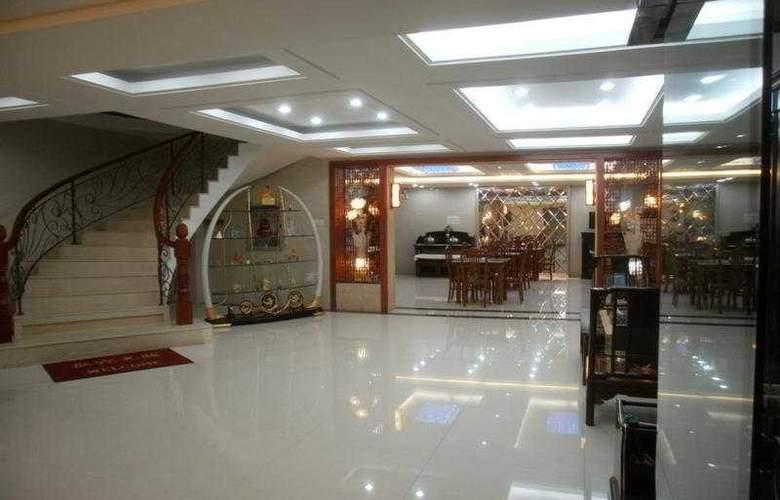 Irene (Jinshu Shop) - Hotel - 0