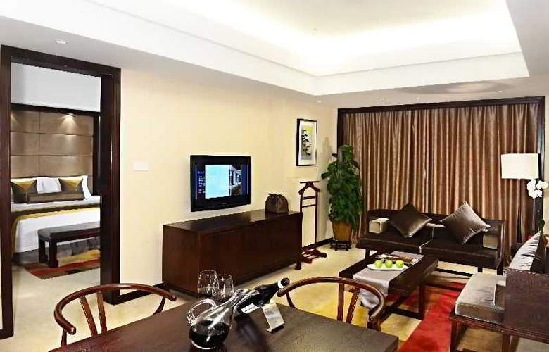 Howard Johnson Wuzhong Business Club Hotel Suzhou - Room - 8