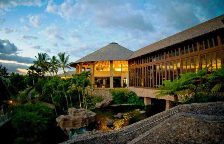 Hotel Wailea Maui - General - 1