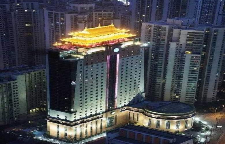 Courtyard By Marriott Xujiahui - Hotel - 0
