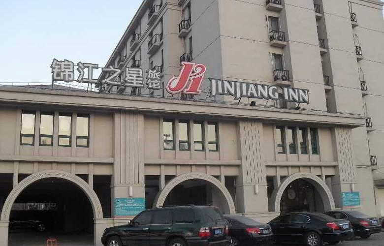 Jinjiang Inn (North Xinggong Street,Shenyang) - Hotel - 0