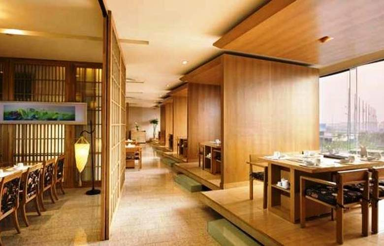 Doubletree by Hilton Qingdao Chengyang - Restaurant - 18