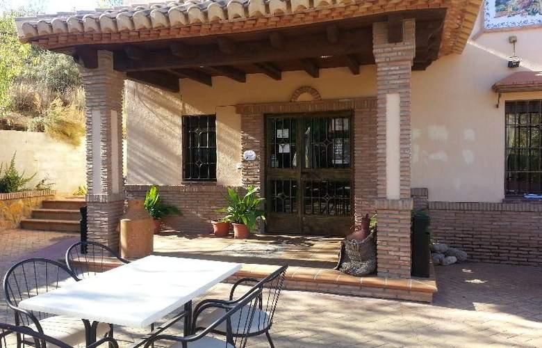 Hotel La Encina Centenaria - Hotel - 3