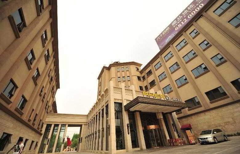 New Century ManJu Hotel - Hotel - 2