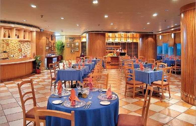 Crowne Plaza Zhuhai City Center - Restaurant - 10