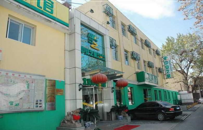 Zhong An - Hotel - 9