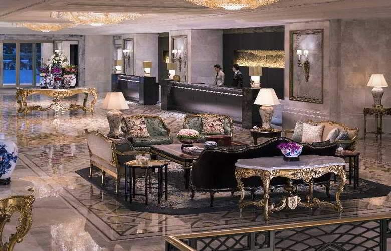 Shangri La Bosphorus Istanbul - General - 12