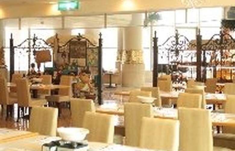 Agora Garden Taipei - Restaurant - 9