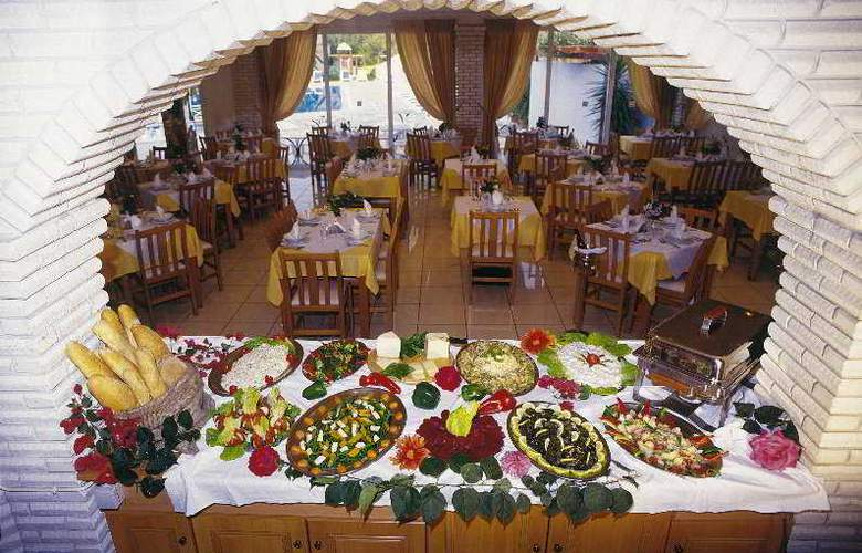 Bitzaro Palace - Restaurant - 3