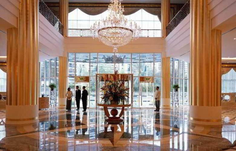 Corniche Hotel Abu Dhabi - General - 1