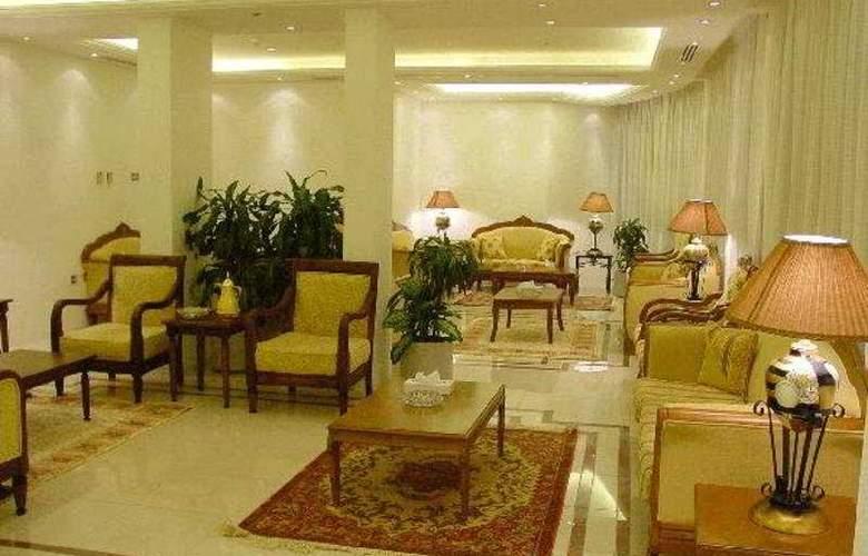 Al Jawhara Metro Hotel - General - 2