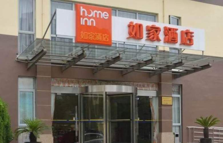 Home Inn Pudong South Road - Hotel - 2