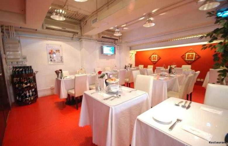 Bridal Tea House Western District - Restaurant - 3