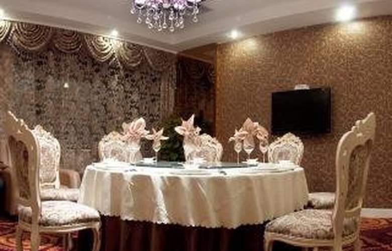Lihao International - Restaurant - 7