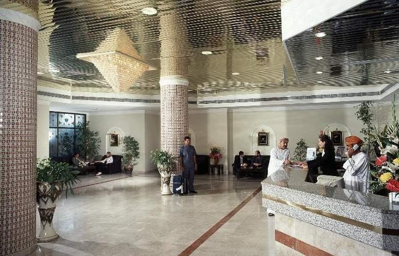 Al Madinah Holiday - General - 2