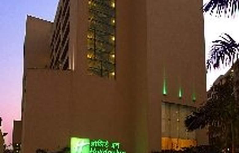 Holiday Inn Mumbai International Airport - Hotel - 0
