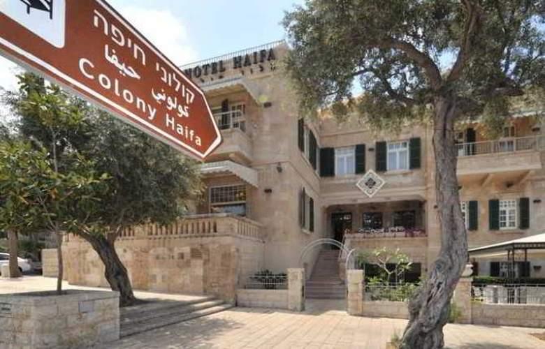 The Colony Boutique Hotel Haifa - Hotel - 8